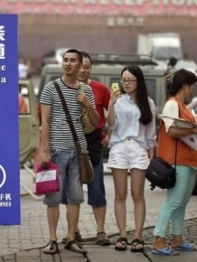 China Makes Special Lane For Smart Phone Addicts