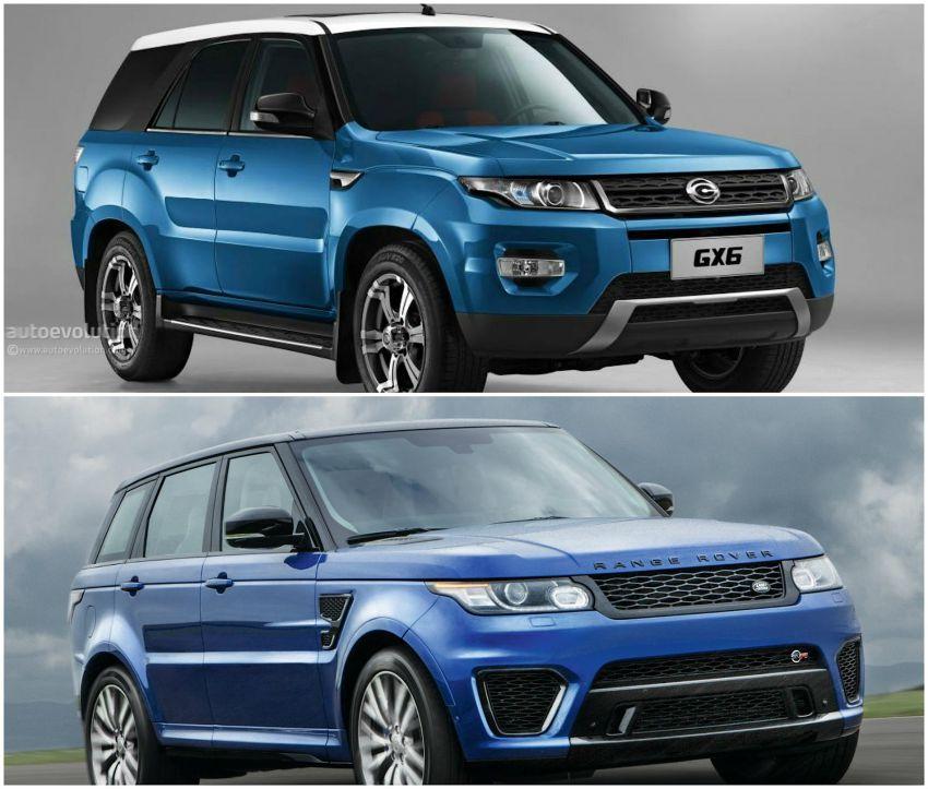 Chinese Range Rover