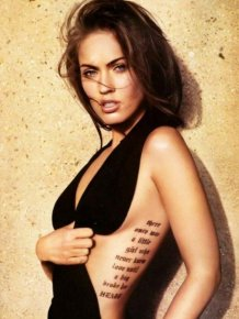 Megan Fox - hot pics