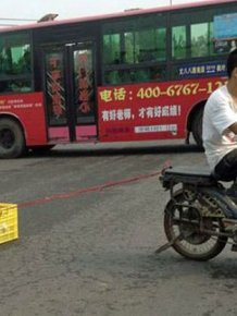 Things You Will Only See In China