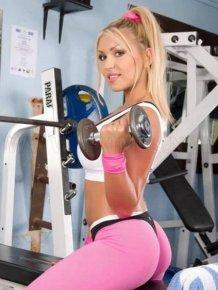 Sexy Exercising