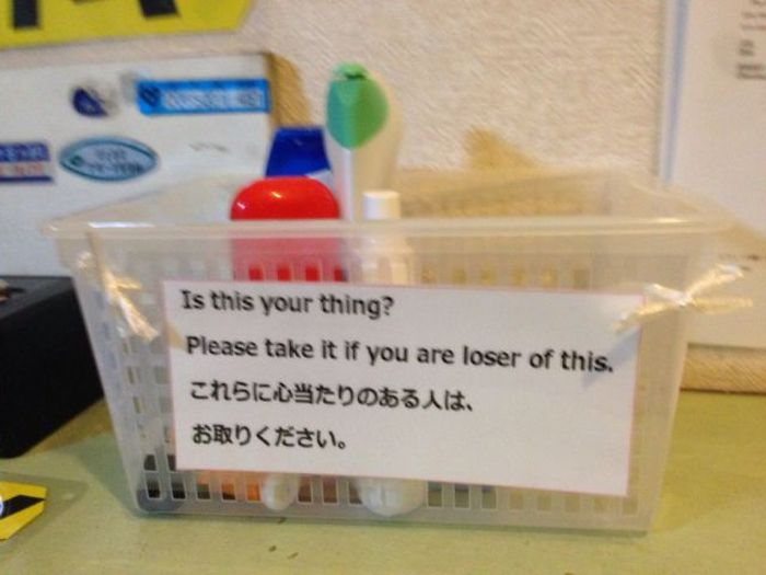 Japanese People Have Their Own Unique Kind Of English