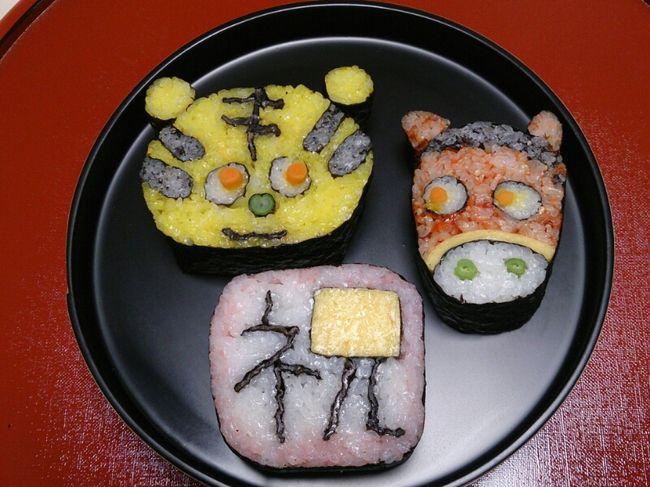 Sushi Art Design