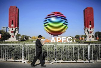 Air Quality In China During APEC And After APEC