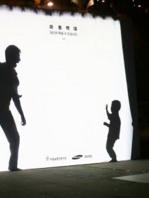 Interactive Billboard Is Raising Awareness About Child Abuse