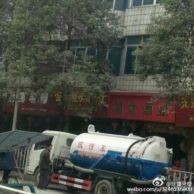 Sewage Tanker Explodes In A Crowded Area