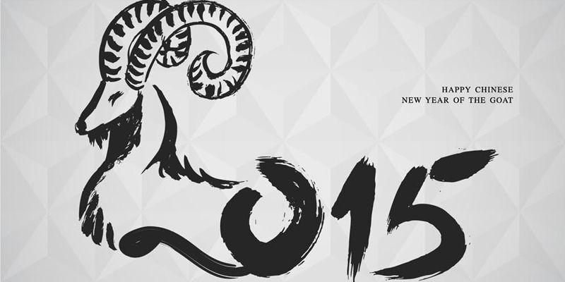 Happy New 2015 Year