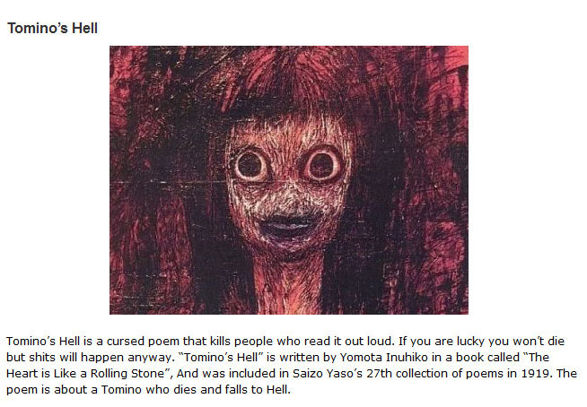Japanese Urban Legends That Are Beyond Creepy