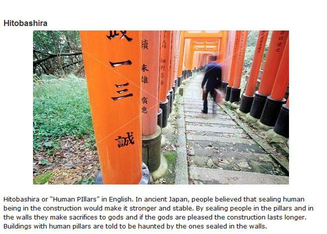Japanese Urban Legends That Are Beyond Creepy