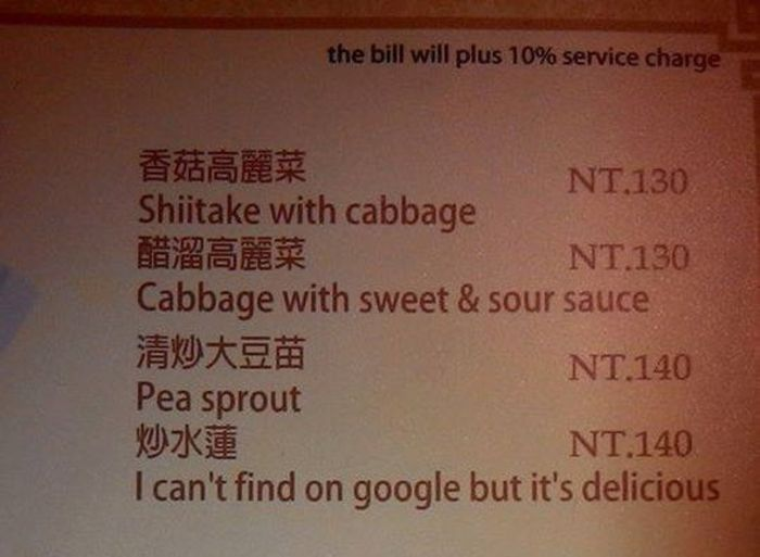 The Laziest Translations Known To Man