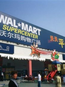 These Are The Things You Will Only Find At A Chinese Walmart