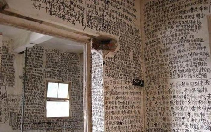 Explorers Found Something Very Odd In An Abandoned Chinese House