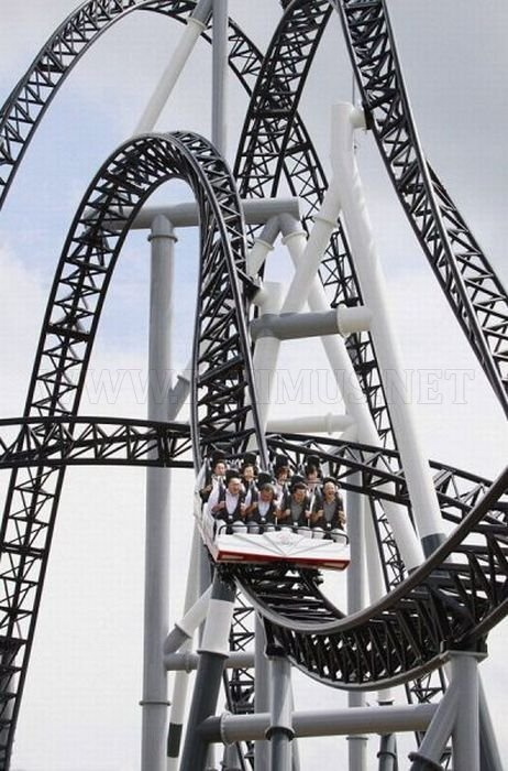 Takabisha, the World's Steepest Roller Coaster
