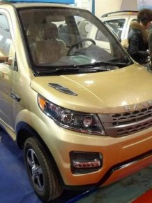 China Shows Off The Longer Yuelang X1 EV