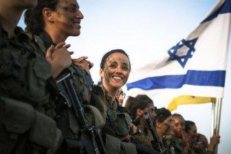 Pretty Girls Of The Israeli Army