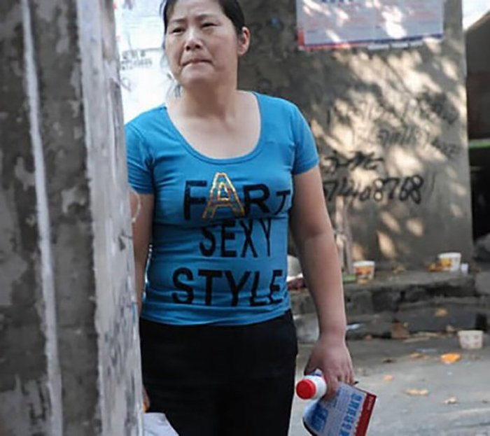 T-Shirt Messages That Clearly Got Lost In Translation