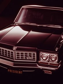 Nissan President V8