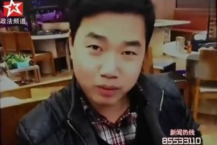 Chinese Man Gets Busted For Having 17 Girlfriends