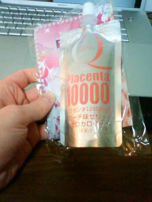 Strange Beverages You Can Only Find In Japan