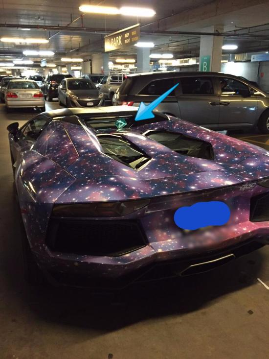 This Lamborghini Is Out Of This World