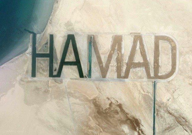 Abu Dhabi Oil Sheikh Writes His Name In The Sand