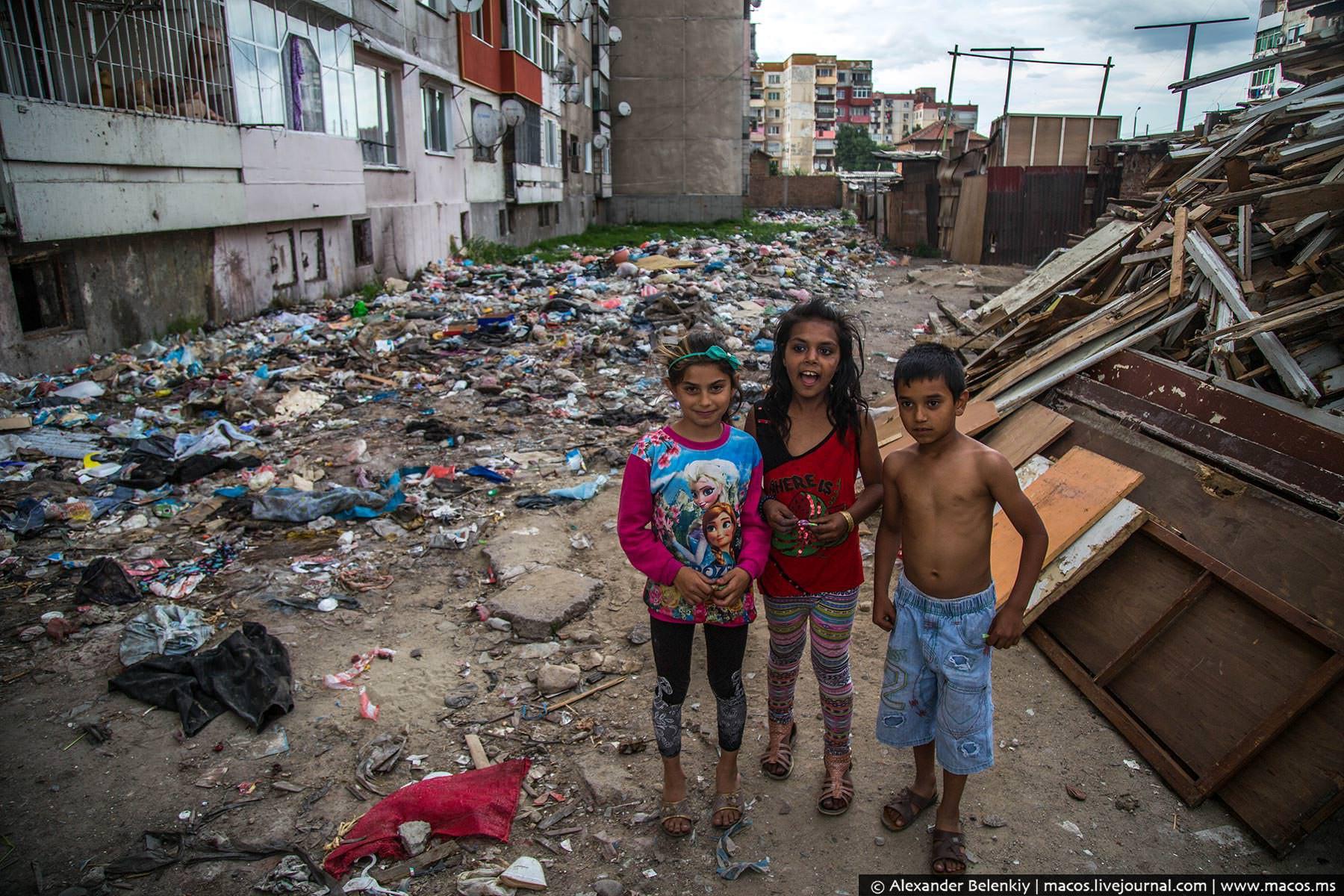 Фото страшных цыганок 9 фотография