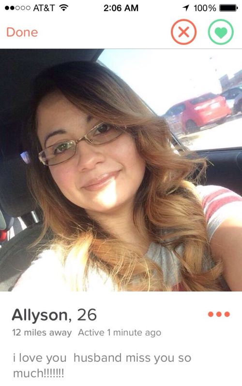 Strange And Awkward Tinder Profiles That Will Make You Say WTF?!