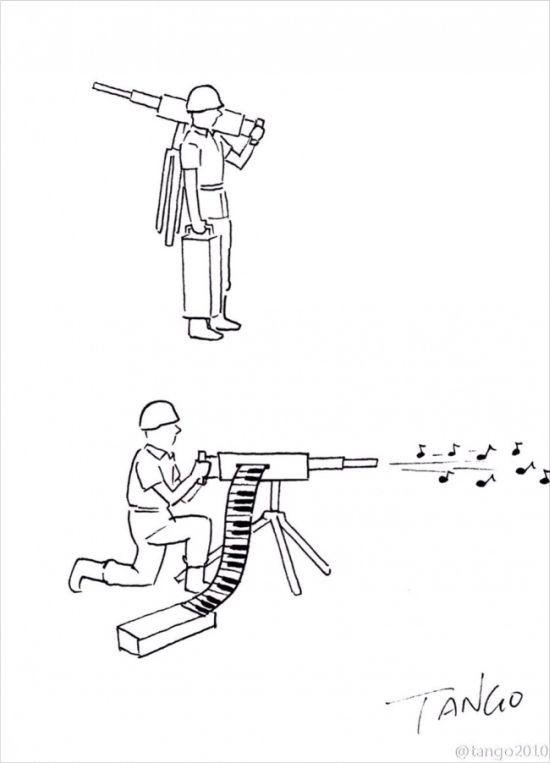 Smart Cartoons By Tango