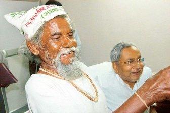The Story Of Dashrath Manjhi