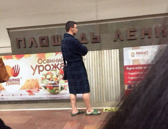 Things Are Just A Little Different In Russia