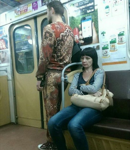 You Just Never Know What You're Going To See On The Moscow Metro