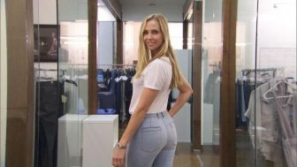 Meet The Woman Who Has The Best Butt In America