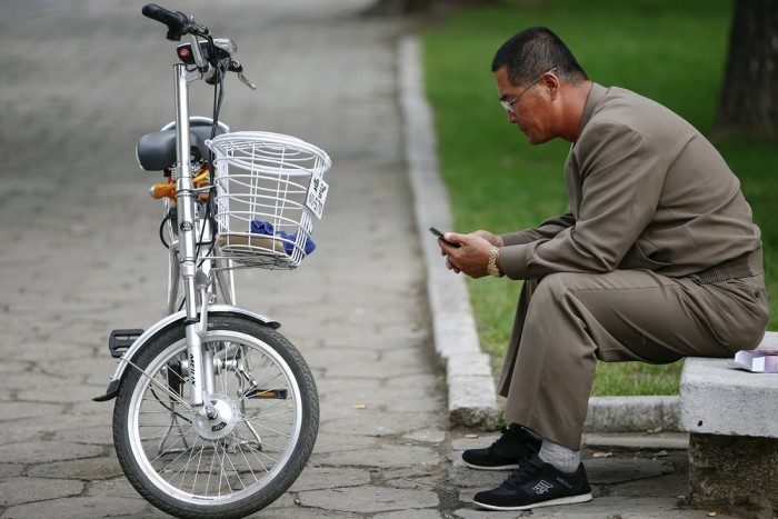 Everyday Life On The Streets Of North Korea
