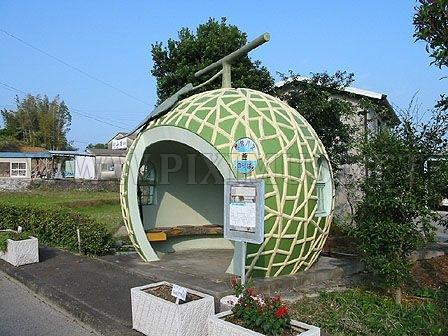 Coolest Bus Stops Around The World