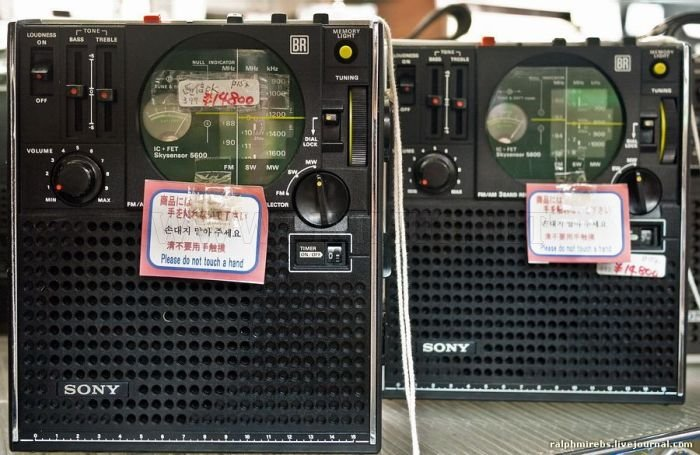 Japanese radio market