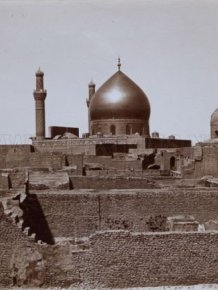 Vintage Iraq photography