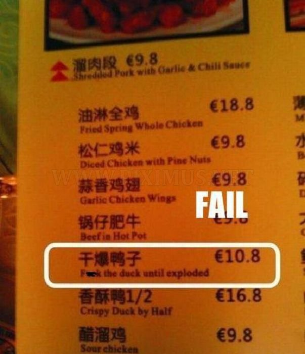 Fails in Food Names