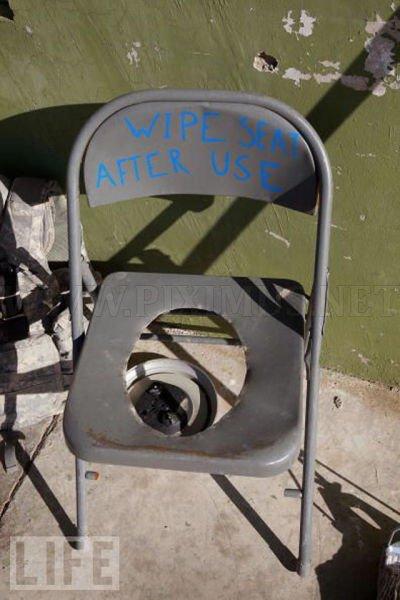 The World's Strangest Toilets
