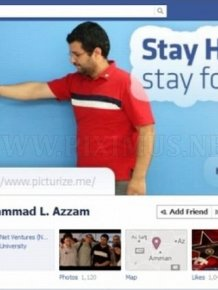 Awesome Uses Of The New Facebook Profiles Page. Part 2