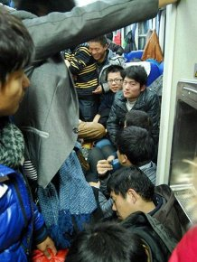 The Particularity of Chinese Trains