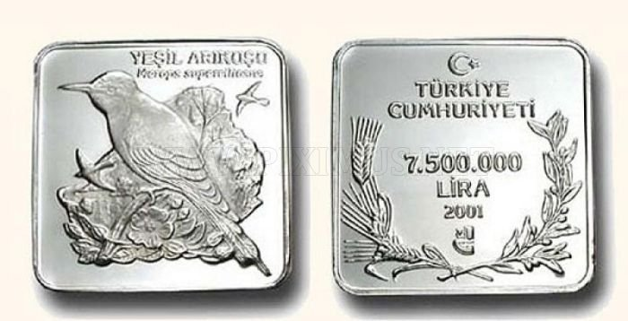 The Most Unusual Coins