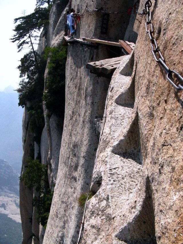 A Hiking Trail That is Very Dangerous