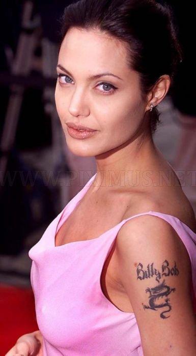 Worst Celebrity Tattoos