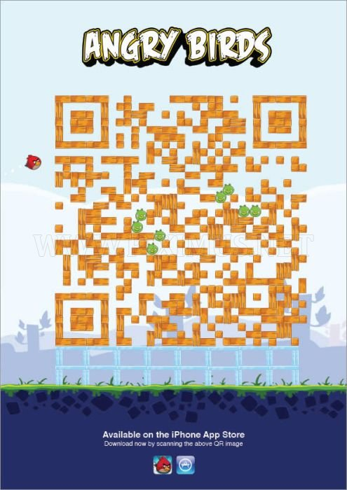 QR Codes in Advertising