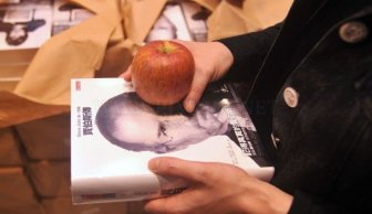 Biography of Steve Jobs became an bestseller