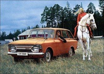Advertise Soviet automobile industry