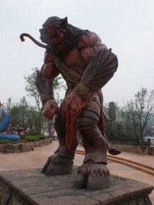 Joyland, Unlicensed Warcraft/Starcraft Theme Park in China