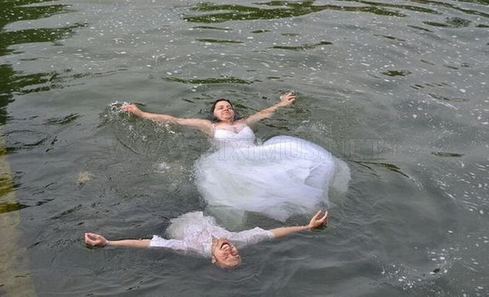Wedding in Ukraine