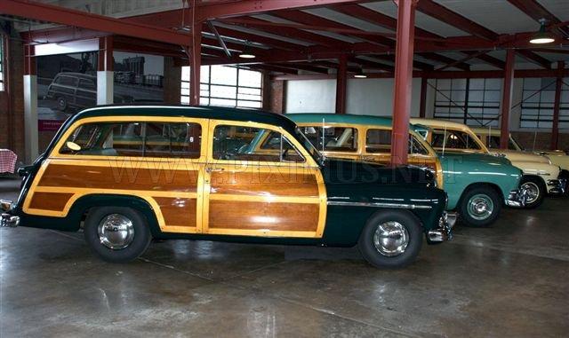 Rare Vintage Cars