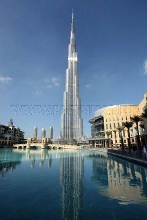 The World's Highest Restaurant